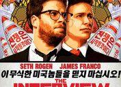 How Sony, Obama, Seth Rogen & the CIA Secretly Planned to Force Regime Change in the DPRK