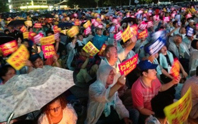 A July 27th rally in Seoul for a peace treaty and against KCIA intervention in domestic politics.
