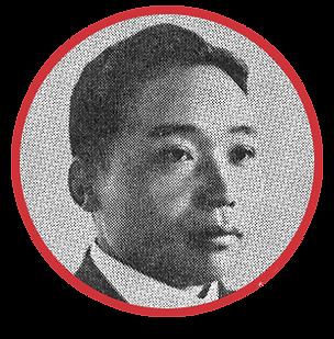 Yosaku-Ose.png