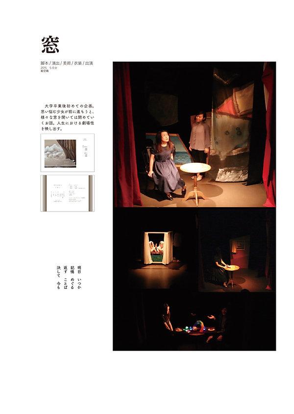 portfolio mo.g-32.jpg