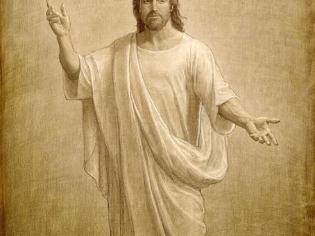 Состояние духовного воскресения