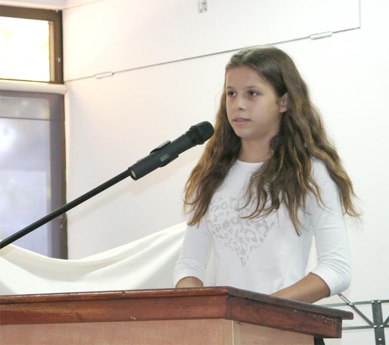 Азалия Каранина