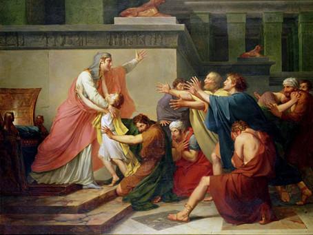 Уроки Иосифа и его братьев