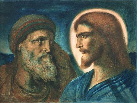 Раб Божий, друг Христов