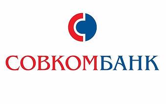 logo-sovkombank.jpg