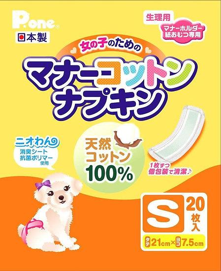 Прокладки для течки у собак. Размер S.