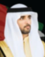 HH Sheikh Hamdan Bin Mohammed Bin Rashid