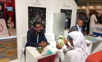 9th April 2018 - Riyad Trade Fair