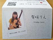 Rin-Stamp Card.jpg
