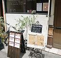 saloncafe_zero-1.jpg