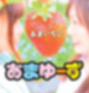 amayu-zu-cd-j-11.jpg