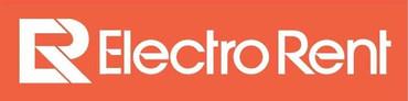 Electro-Rent-Announces-Jay-Geldmacher-As