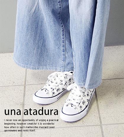 una-atadura2021-1.jpg