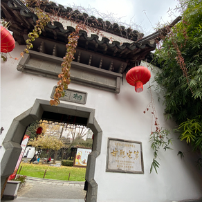 Ganxi Residence Report