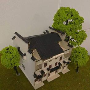 "Diorama——""Hui"" style Architecture"