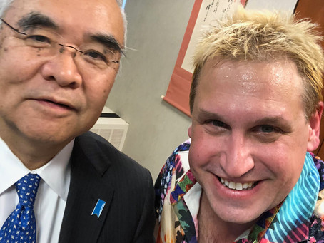 86 - Dinner with Ambassador and Mrs. Kanji Yamanouchi
