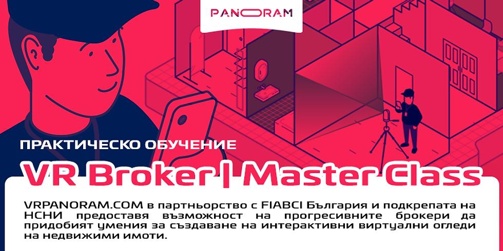 VR Broker   Master Class