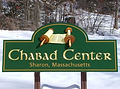 chabad center logo.png