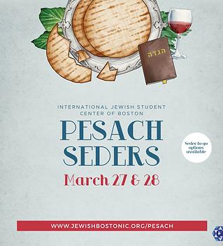 IJSC Seder Square.png
