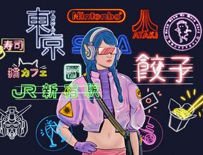 TOKYO REALTIME