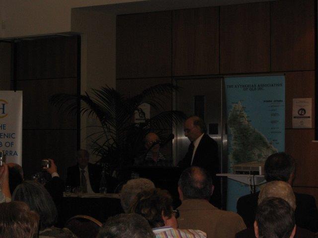 Symposium 2006 7.jpg