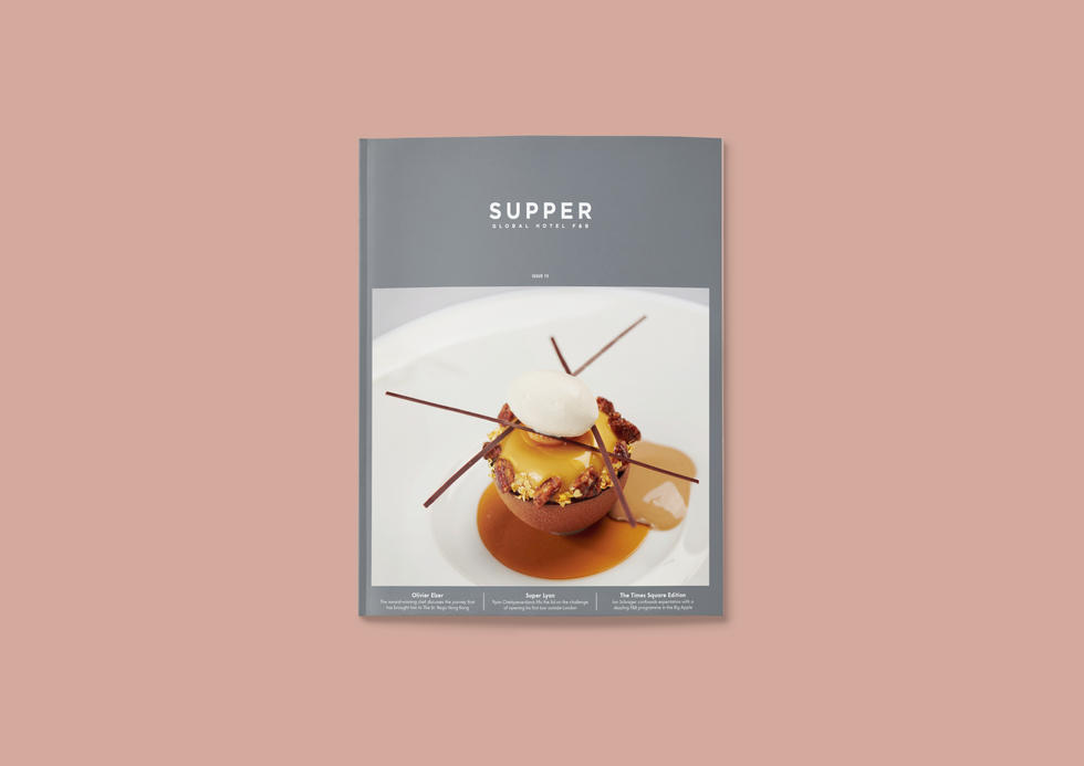 Supper 15 - Cover image.jpg