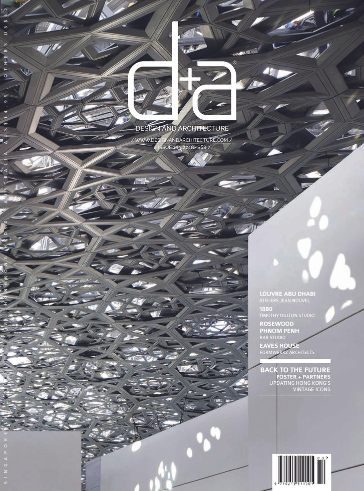 OFC cover-issue103.jpg
