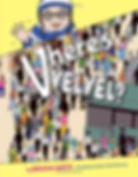 VhereVelvelcover2.jpg