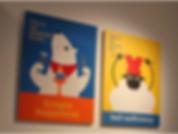 eskimo 渡辺さんとの出会いのきっかけになった環境デザインのポスター ストーリー性もあり、メッセージ性もあるイラストが出会いのきっかけに。