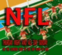 NFL copy.jpg