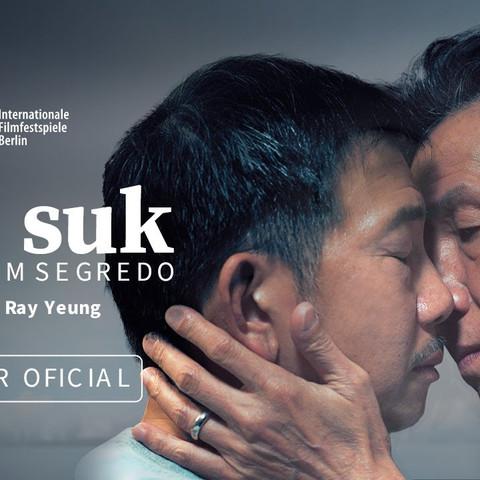Filme premiado chinês que aborda relação homoafetiva já tem data de estreia