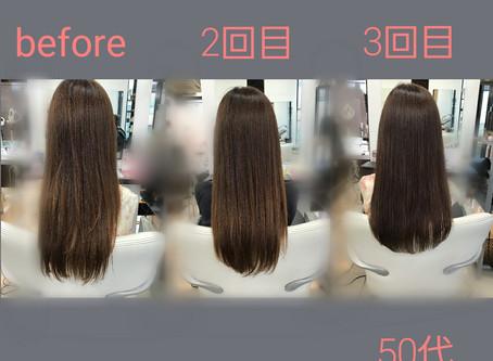 髪質改善 復元日記(40代以上)