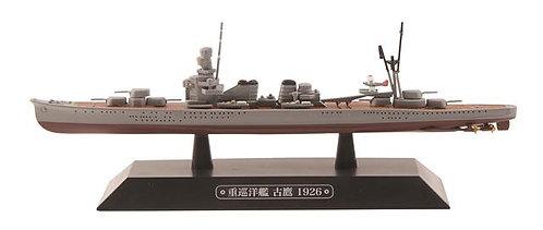 """EMGC27 - IJN Heavy Cruiser Furutaka – 1926  Length: 6.6"""""""