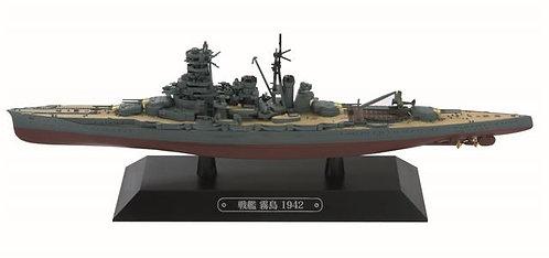 """EMGC07 - IJN Battleship Kirishima – 1942  Length: 8.0"""""""