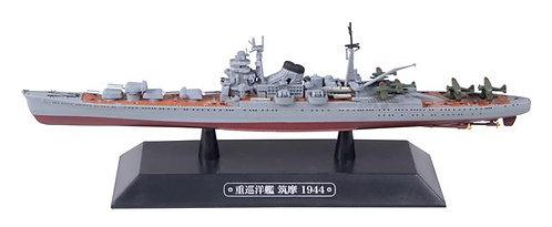 """EAGC57 - INJ Heavy Cruiser Chikuma - 1944  Length: 6.7"""""""
