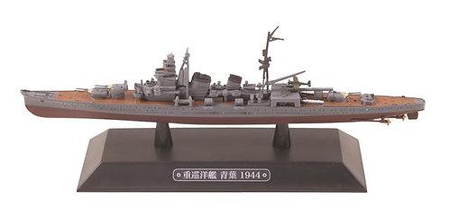 """EMGC15 - IJN Heavy Cruiser Aoba – 1944  Length: 6.6"""""""