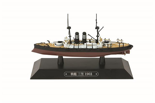 """EMGC08 - IJN Battleship Mikasa – 1902  Length: 4.7"""""""