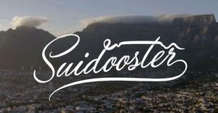 Suidooster