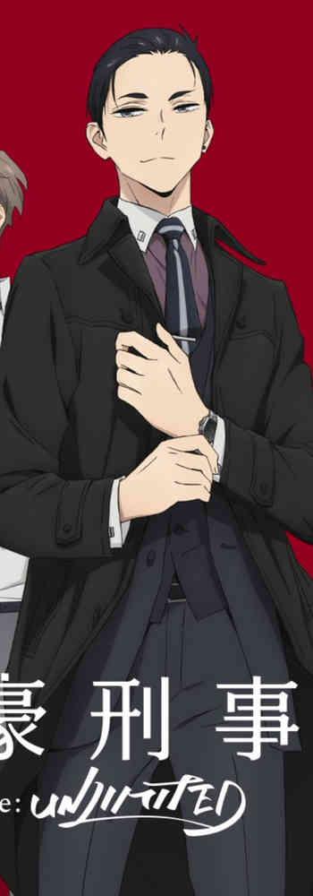 Ep.7 Fugou Keiji BalanceUnlimited.