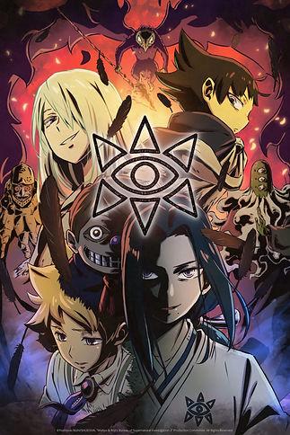 Second season of Muhyo to Rouji no Mahou