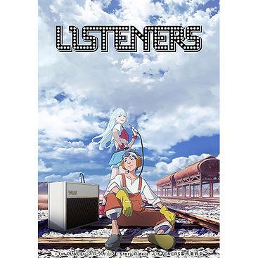 Listeners.jpg