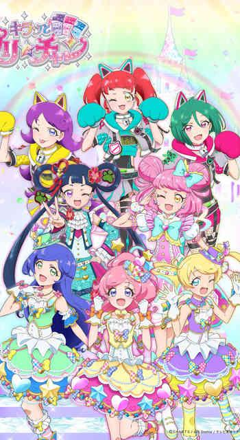 Ep.5 Kiratto Pri chan Season3.
