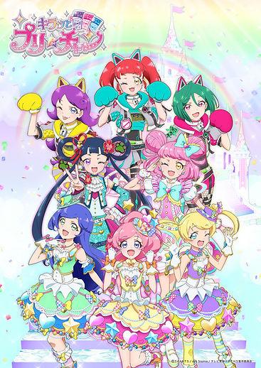 Kiratto_Pri☆chan_Season_3.jpg