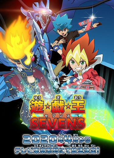 Yu Gi Oh Sevens.jpg