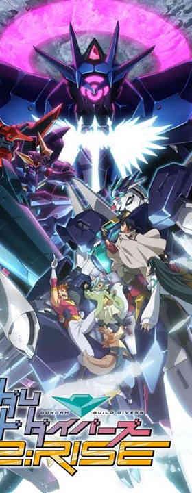 Ep.13 Gundam Build Divers 2nd Season.