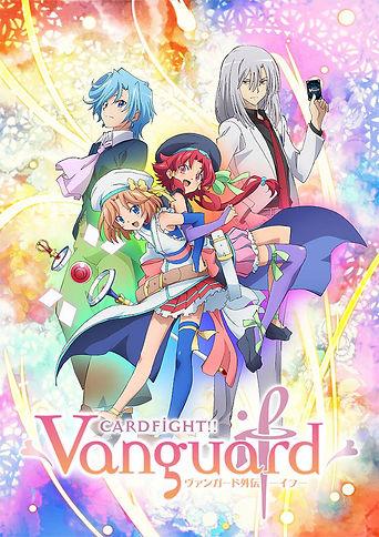 Cardfight!! Vanguard Gaiden If.jpg