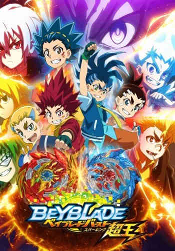 EP.22 Beyblade Burst Super King.