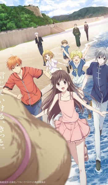 Ep.21 Fruits Basket 2nd Season