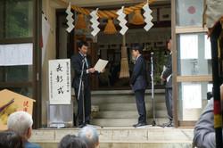 奉納川柳表彰式