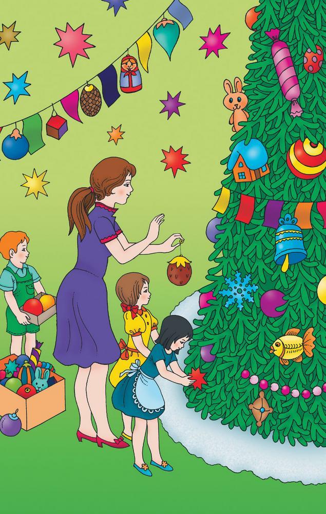 Наряжать елку картинки для детей